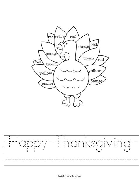 printable worksheets about thanksgiving happy thanksgiving worksheet twisty noodle