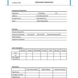 Simple job application form template job application form