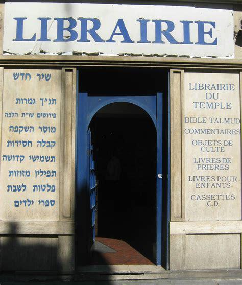 libreria ebraica parigi marais