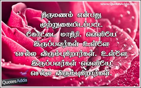 Wedding Anniversary Quotes For Husband In Tamil by Tamil Quotes In Marriage Quotesgram