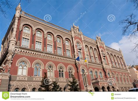 bank ukraine national central bank in kyiv stock photo image 39096661
