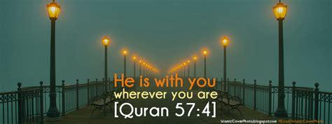 islamic cover  quran  islamic cover photo