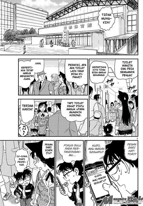 detective conan indonesia detective conan chapter 990 indonesia subtitle mangajo komik