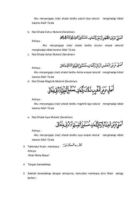 shalat wajib rukun shalat tata cara dan bacaan shalat dan do a bab 6 tata cara shalat wajib