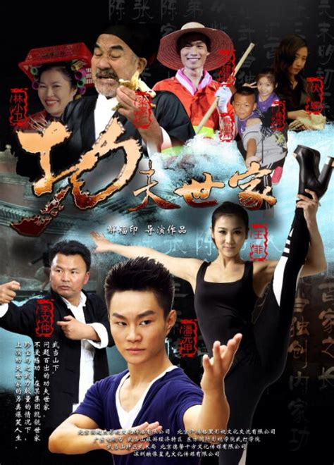 dramacool list 2011 kungfu fighter 2013 subtitle indonesian