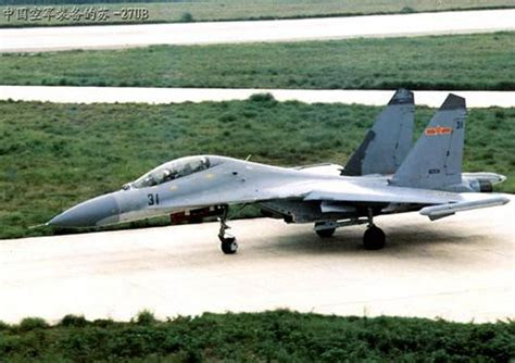 J-11 [Su-27 FLANKER] China Aircraft Special Weapons ... J 11