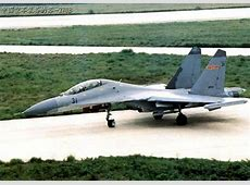 J-11 [Su-27 FLANKER] China Aircraft Special Weapons ... J11 Fighter