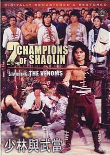 Film Laga Sholin | shaolin movie 2011 wikipedia