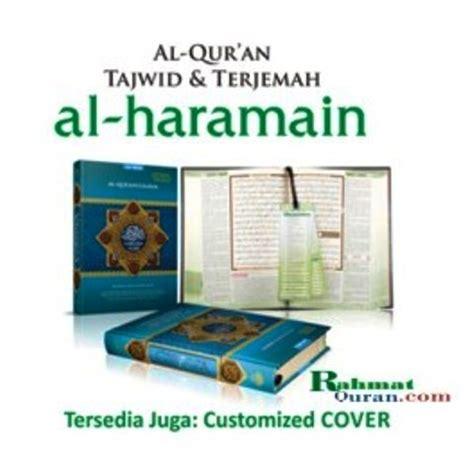 Al Quran Cordoba jual al qur an terjemah cordoba al haramain a5 www