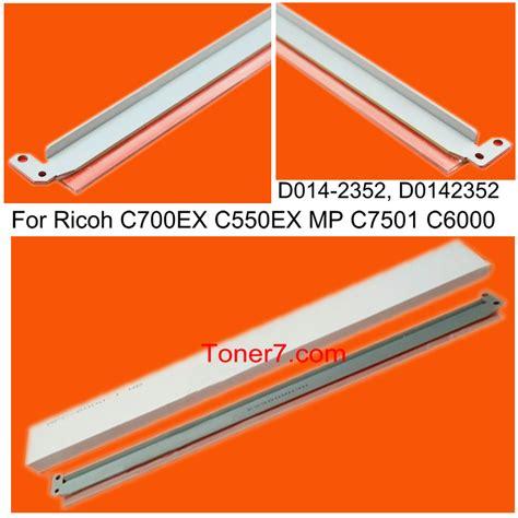 Hp Lenovo C6000 ricoh drum cleaning blade pro c700ex c550ex mp c7501 c6000 d014 2352 d0142352 c6000 15 80