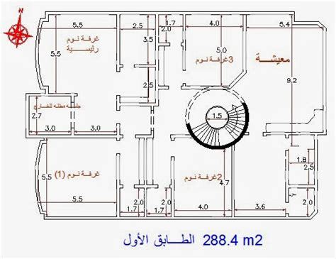 arabic house designs awesome arabic house plans details