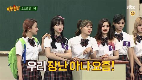 knowing brother episode 22 english sub kdramawave 아는형님 27회 예고편 ver 1 youtube