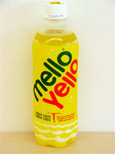 mellow yellow siege social メローイエロー mello yello japaneseclass jp