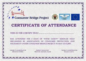 certificate of attendance sle template sle certificate of attendance pictures to pin on