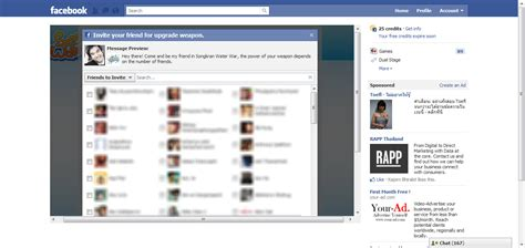 fb ui flash how to solve clipped fb ui with swfobject on