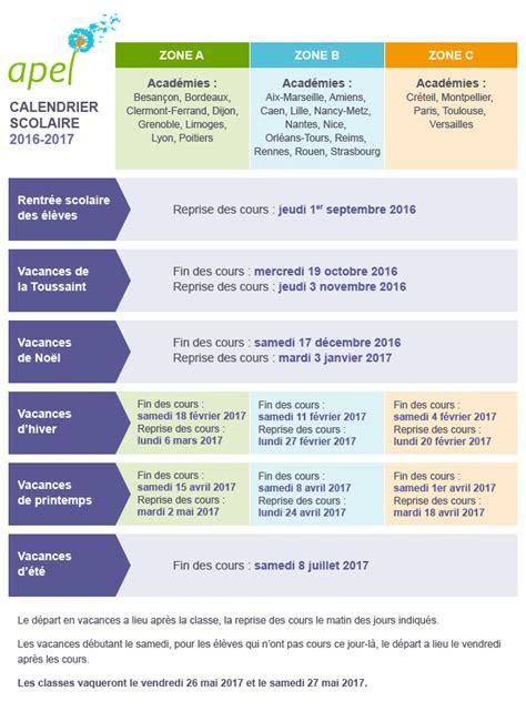 Calendrier Des Vacances 2016 2017 Calendrier Des Vacances Scolaires 2016 2017 Apel