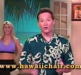 Hawaii Chair Infomercial by Infomercials