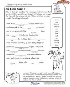 mad lib parts of speech practice cc essentials