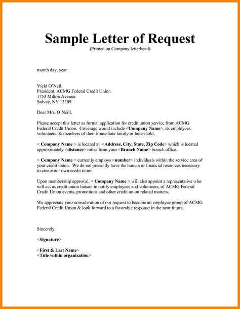 requesting letter format request letter sle image 2 png blank budget sheet