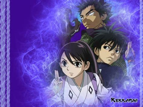 Kekian Isi 7 moonlight summoner s anime sekai barrier master 結界師 kekkaishi