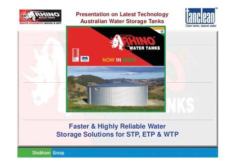 pet technologies general presentation rhino tanks presentation for stp etp