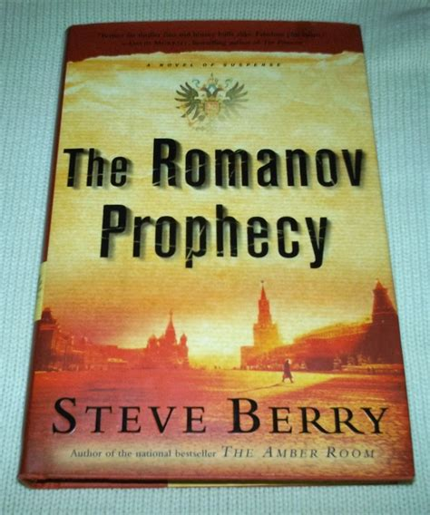 The Romanov Prophecy By Steve Berry the romanov prophecy steve berry hcdj book signed