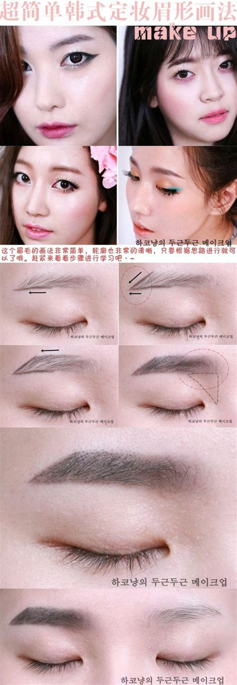 review tutorial makeup korea 17 best images about brow on pinterest full brows