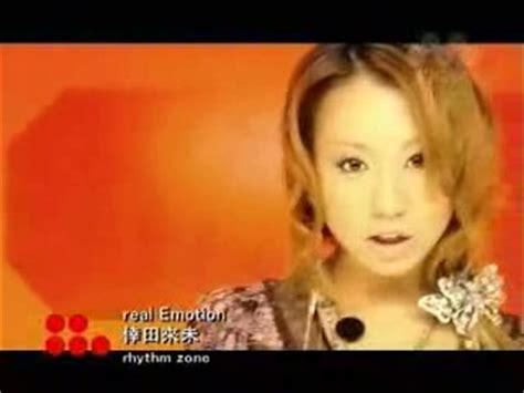 koda kumi real emotion lyrics koda kumi freaky mp3 gt gt love goes like koda kumi lyrics