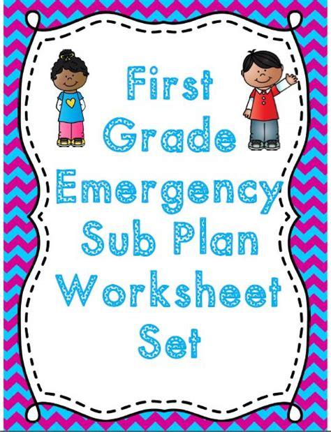 suddenly lethargic grade emergency sub plan worksheet set no prep