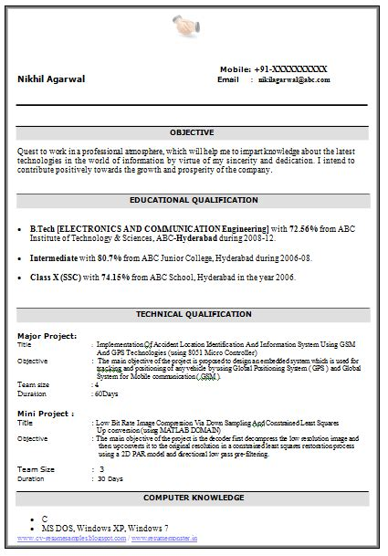 Resume Sles For B Tech Freshers Resume Format Resume Format For Ece Students