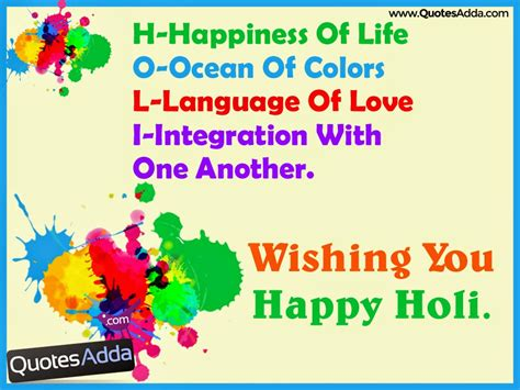 holi festival full form meaning quotes and wishes
