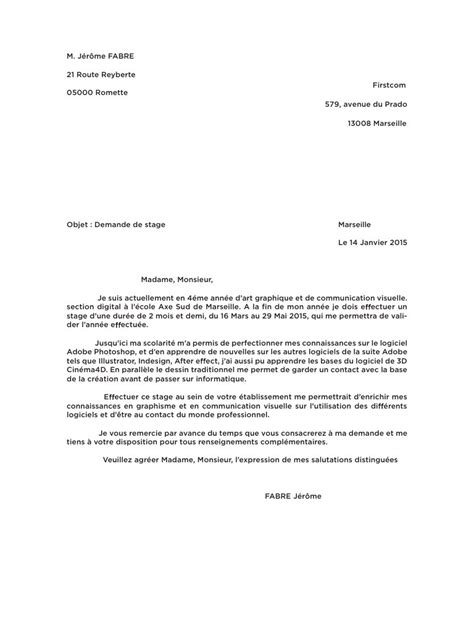 Demande De Stage Lettre Pdf Lettre De Motivation 2015 Firstcom Lettre De Motivation 2015 Firstcom Pdf Fichier Pdf