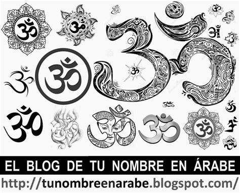 imagenes simbolos hindues tu nombre en 193 rabe simbolo om significado dise 209 os y