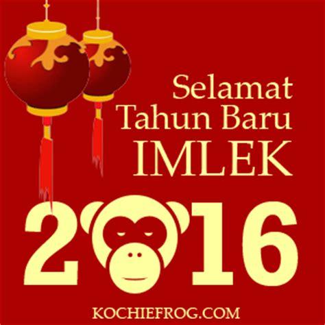 80 kumpulan kata kata ucapan selamat tahun baru imlek 2567 tahun 2016 jalantikus