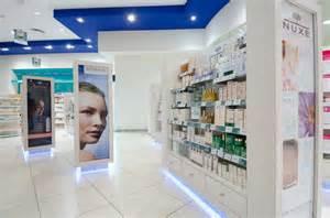 Home Design Plans Online al khayyat investments healthcare retail