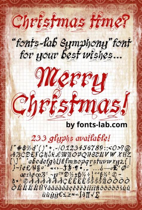 beautiful fonts  christmas im creator