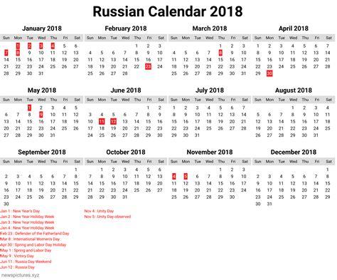Calendar 2018 Russia Russian Holidays Calendar 2018 Calendar With Holidays