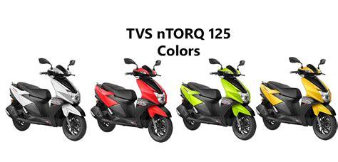 tvs ntorq colors red green yellow  white gaadikey