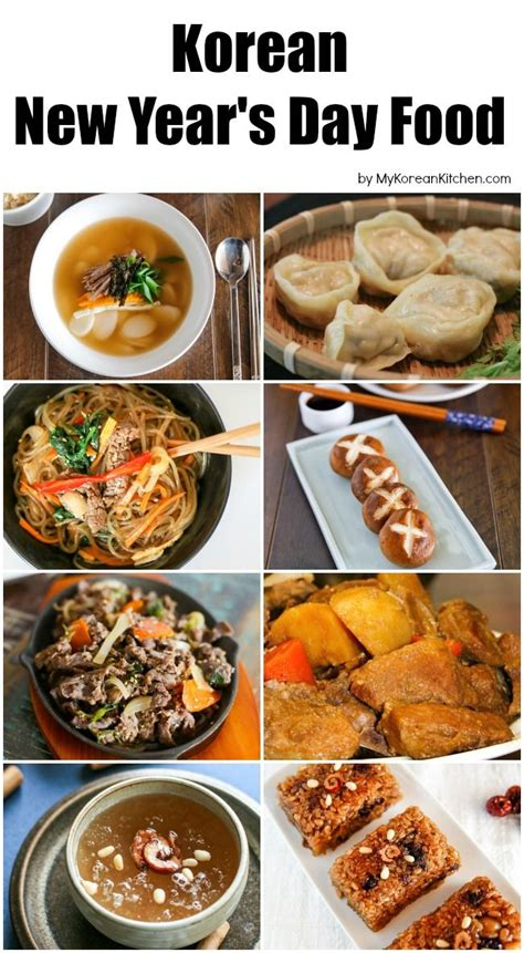 new year eat what best 25 korean new year ideas on passover