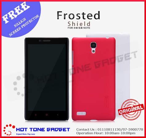 Shield Cool Cover Frosted For Xiaomi Redmi 1s White xiaomi mi3 redmi note 1s nillkin fro end 8 16 2018 1 33 am