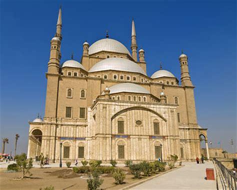 Citadel of Saladin   Citadel in Egypt