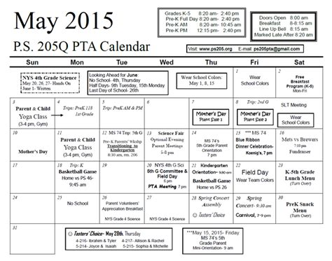 Board Of Ed Calendar Calendar 187 Ps 205q The Graham Bell School