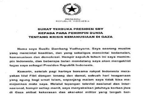biography susilo bambang yudhoyono dalam bahasa inggris surat terbuka presiden sby soal invasi israel di