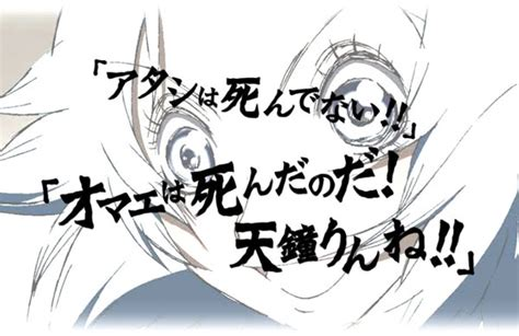 hells di ichi hiromoto dagli oav al grande schermo animeclick