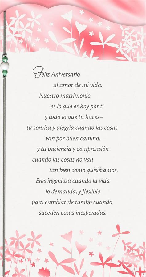 Love of My Life Spanish Language Anniversary Card for Wife