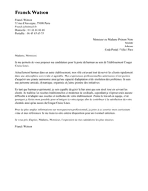 Lettre De Motivation Candidature Spontanée Ouvrier Agricole Lettre De Motivation Barman Exemple Lettre De Motivation Barman Livecareer