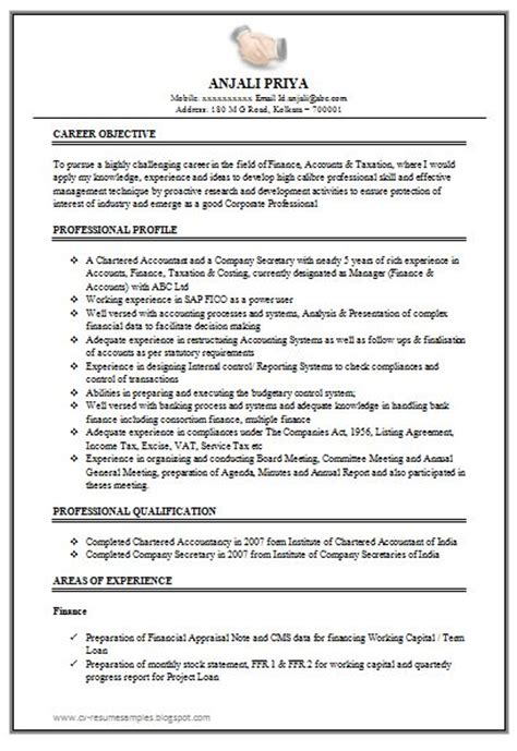 Resume Format Yahoo Hr Graphic Desgin One Page Resume Exles Yahoo Image Search Results Hr Resume School