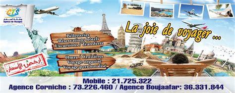 corniche travel corniche travel services tunisie voyage tunisie