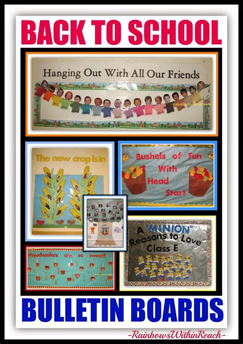 all about me snapshots bulletin board idea ginger snaps
