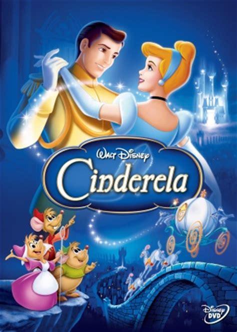 Cinderella Film Qartulad   კონკია ქართულად cinderella konkia qartulad mymovs com